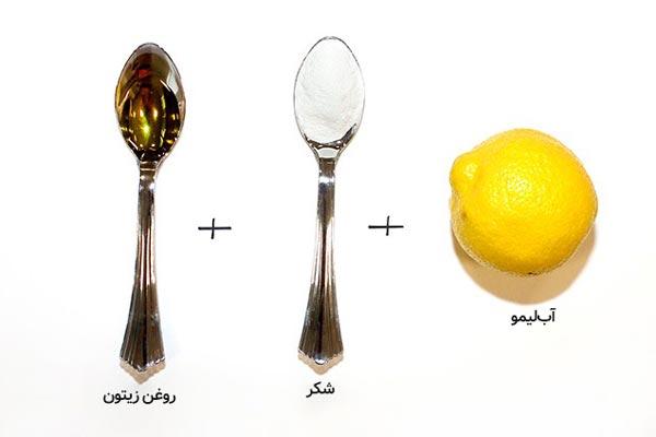 ماسک صورت لیمو