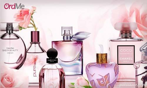 عطر زنانه بهاری ملایم و خنک