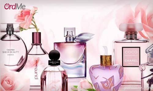 اصطلاحات مربوط به عطر و ادکلن