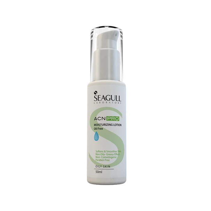 لوسیون مرطوب کننده Seagull