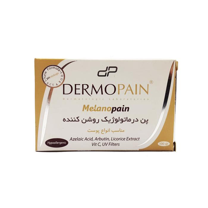 پن روشن کننده ملانوپن Dermopain