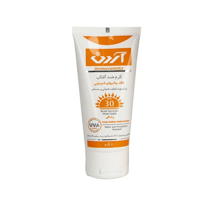 كرم ضد آفتاب فاقد جاذب های شيميايی ARDENE SPF 30