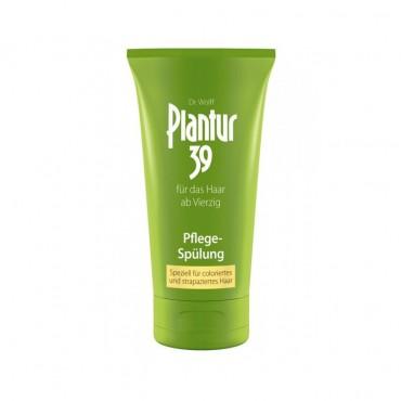 نرم کننده کافئین Plantur 39