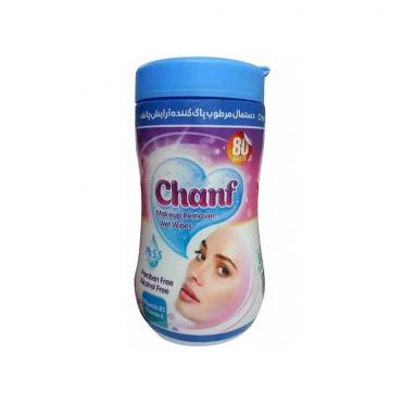 دستمال مرطوب آرایشی 80 برگ سیلندری Chanf