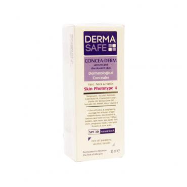 کرم پوشاننده مناسب صورت و گردن و دست برای پوست سبزه روشن DermaSafe
