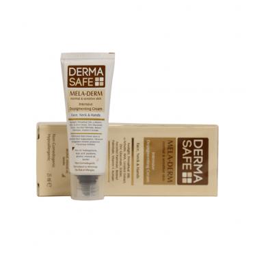 کرم روشن کننده مناسب پوست های معمولی و حساس DERMASAFE