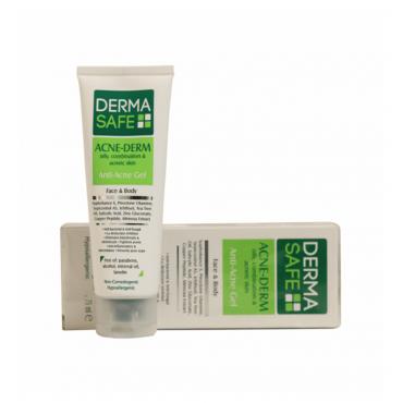ژل آنتی آکنه مناسب پوست های چرب و مختلط و آکنه ای DERMASAFE