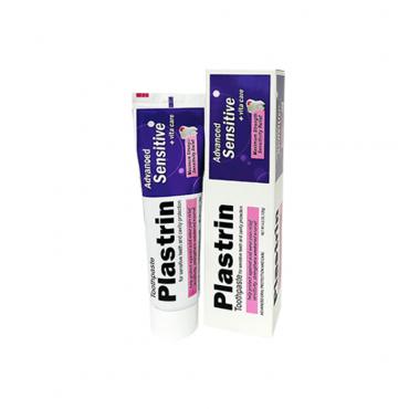 خمیر دندان ضد حساسیت و ضد پوسیدگی PLASTRIN