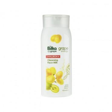 شیر آرایش پاک کن با آبرسانی بالا Bilka