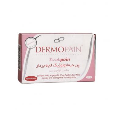 پن درماتولوژیک لایه بردار Dermopain