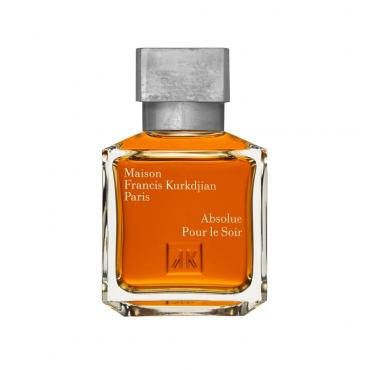 ادو پرفیوم گرند سویر Maison Francis Kurkdjian