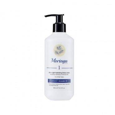 لوسیون بدن فوق سبک و آبرسان 1 مناسب انواع پوست Moringa Emo
