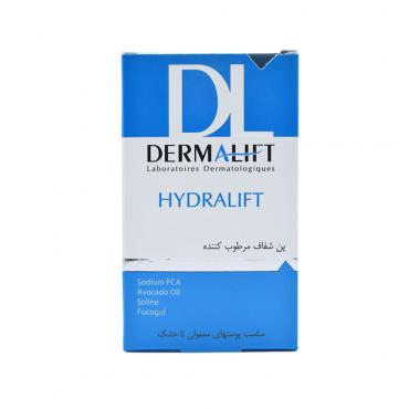 پن شفاف مرطوب کننده هیدرالیفت Dermalift