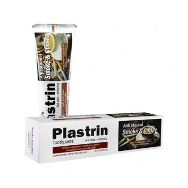 خمیر دندان ضد جرم سیگار و قهوه Plastrin