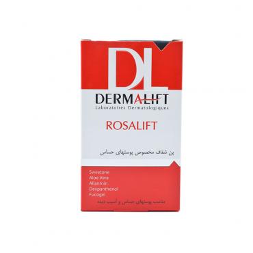 پن شفاف پوست حساس رزالیفت Dermalift