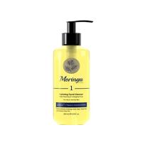 ژل شستشو و آبرسان صورت مناسب پوست های چرب، مختلط و معمولی Moringa Emo 200ml