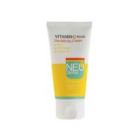 کرم جوان کننده ویتامین سی پلاس NEUDERM